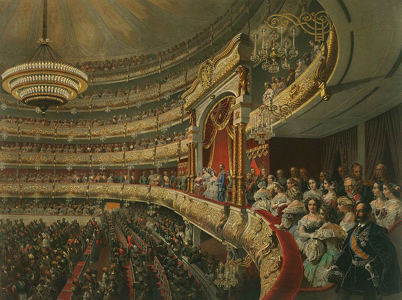 Оперные арии (виды)