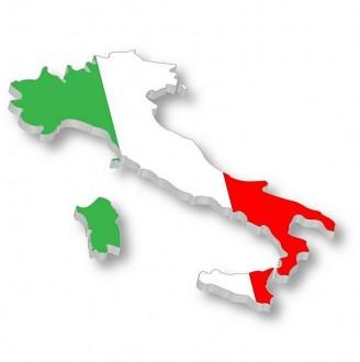 Пение на итальянском языке