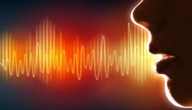 Атака звука